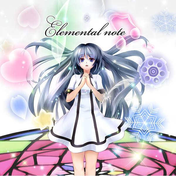 Elemental note