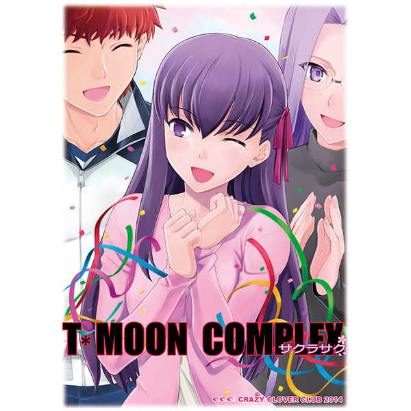 T*MOON COMPLEX サクラサク [CRAZY CLOVER CLUB(城爪草)] Fate