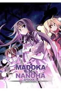 MADOKA×NANOHA episode 07