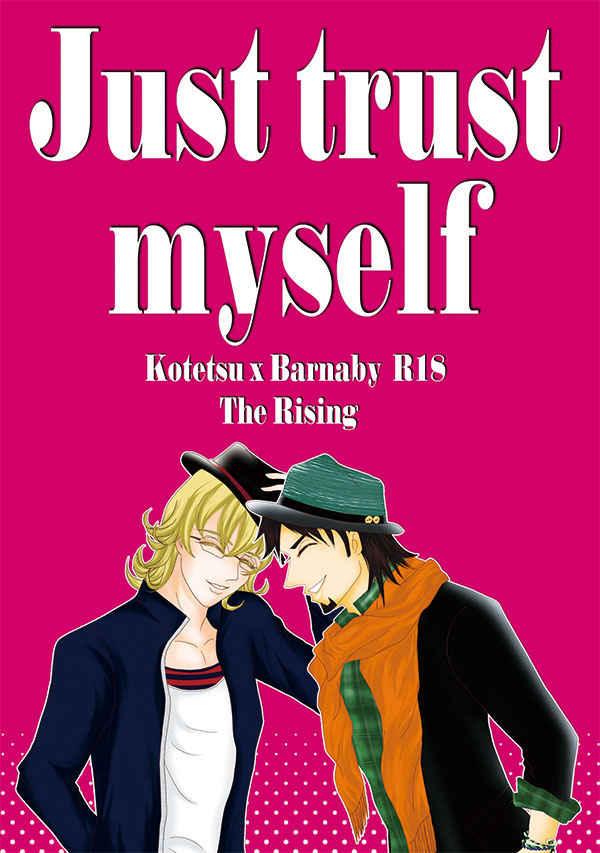 Just trust myself [緋桜流(城みづき)] TIGER & BUNNY