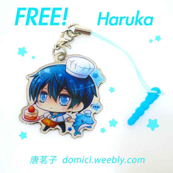 Free! 七瀬遙 金属ストラップ [唐茗子(唐茗子)] Free!