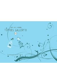 tiptoes gallery2