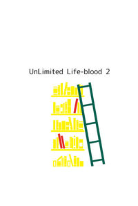 UnLimited Life-blood 2