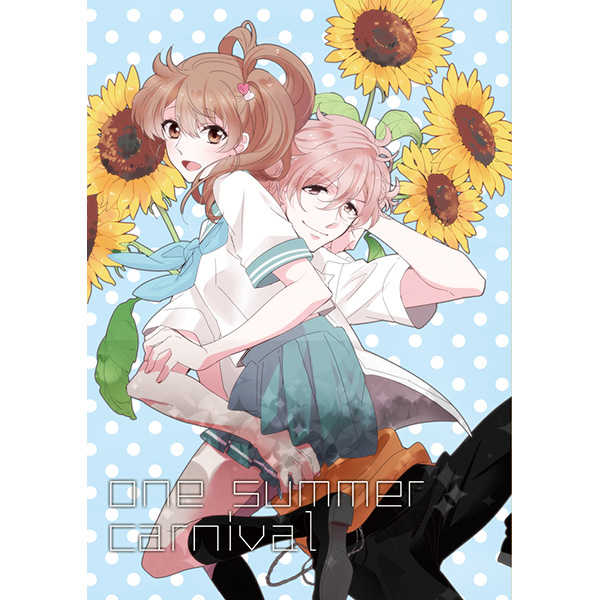 one summer carnival [ユイット(あげは)] BROTHERS CONFLICT