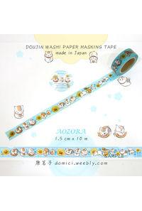 ニャンコ先生 マスキングテープ【青空】