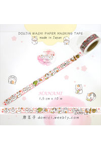 ニャンコ先生 マスキングテープ【花見】