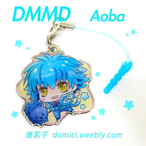 DMMD 【蒼葉】 金属ストラップ