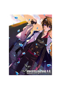 electrify my love 4-6