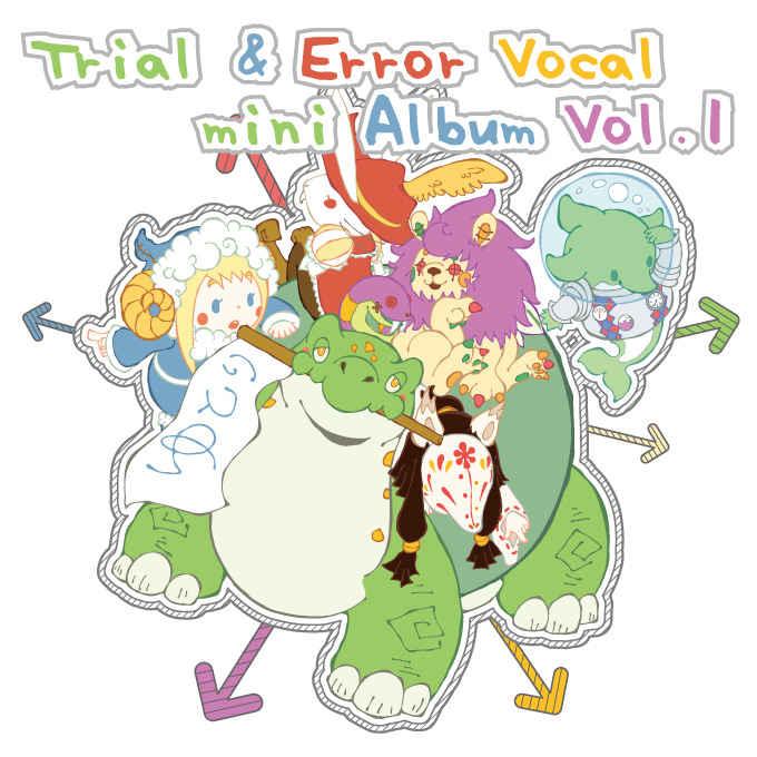 Trial & Error Vocal mini Album Vol.1 [Trial & Error(B'nemo)] オリジナル