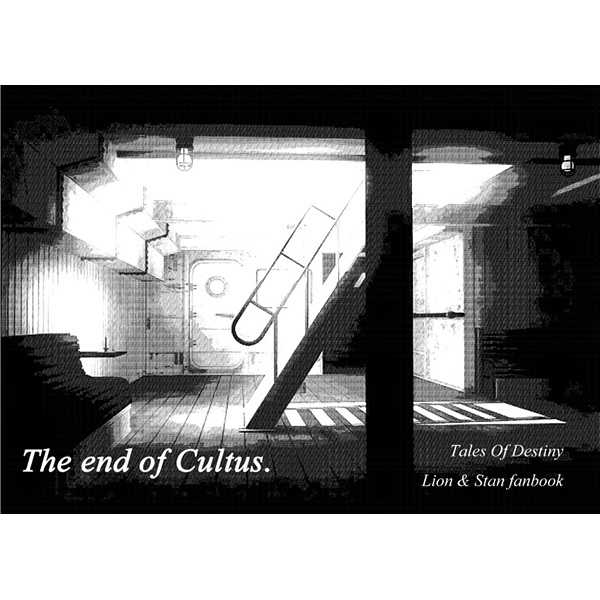The end of Cultus [aDDicT(六二緒)] テイルズシリーズ