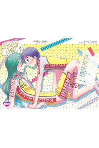小野田坂道×巻島裕介R18アンソロジー~Happy Days~