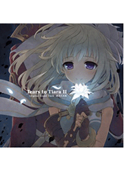 「ティアーズ・トゥ・ティアラII 覇王の末裔」オリジナルサウンドトラック
