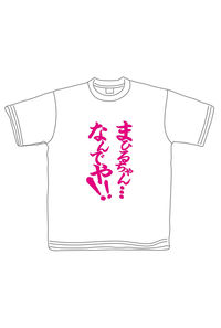 Pastel Holic「まひるちゃん…なんでや!!」Tシャツ-Mサイズ