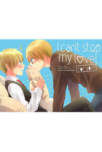 I can`t stop my love  for you!