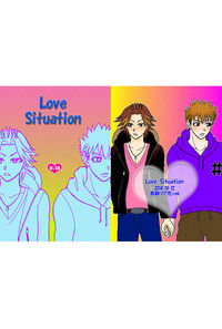 Love Situation