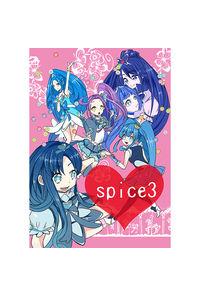 spice3