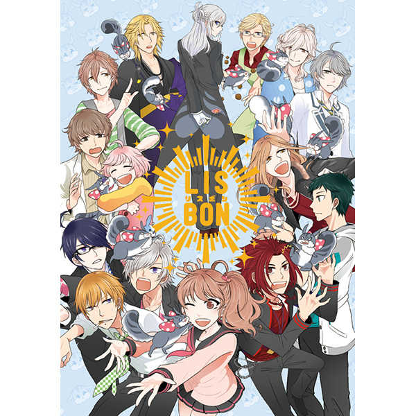 LISBON [凹村(一村)] BROTHERS CONFLICT