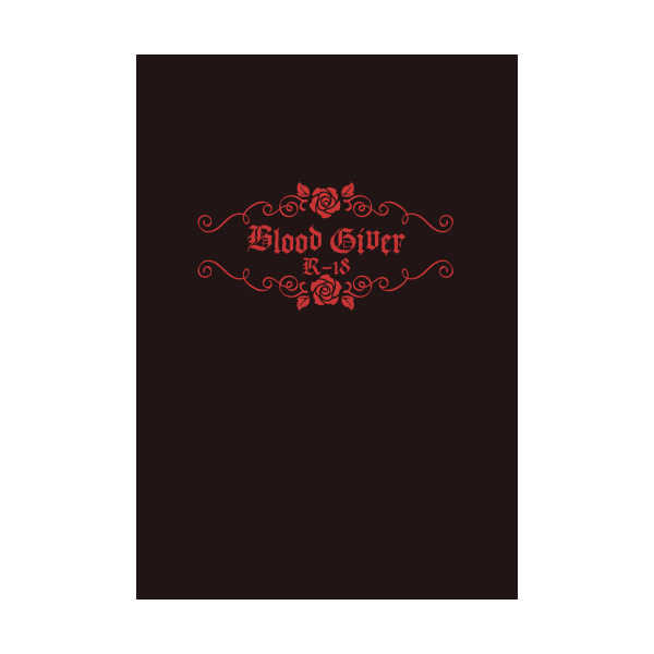 Blood Giver [Artificially(しづき)] 黒子のバスケ