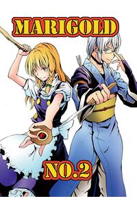 MARIGOLD No.2