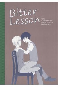 Bitter Lesson