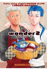 wonder2(再販)