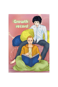 Growth record