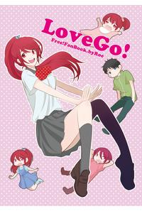 LoveGO!