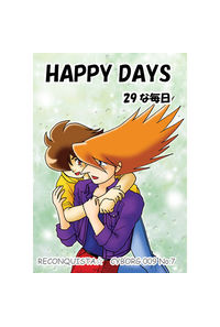 HAPPY DAYs 29な毎日