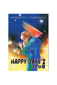 HAPPY DAYS 2  29な夏