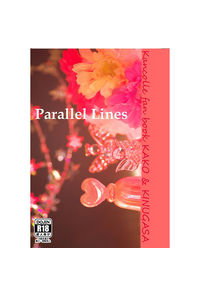 Parallel Lines
