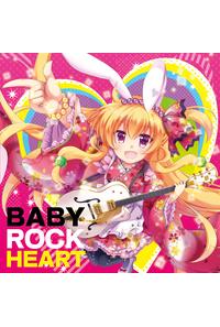 BABY ROCK HEART