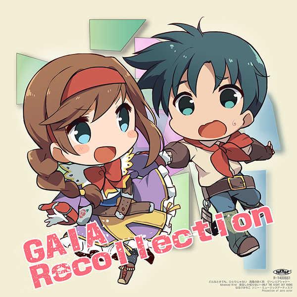 GAIA Recollection