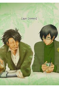 Love Letter2