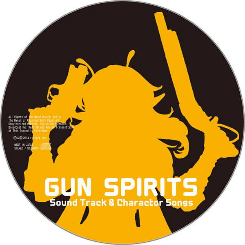 GUN SPIRITS Sound Track & Charactor Songs