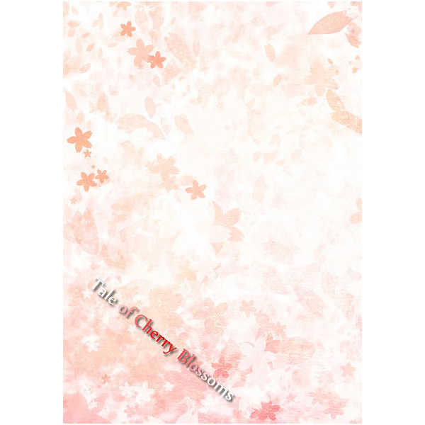 Tale of Cherry Blossoms [かみパック王国(十六夜契)] BROTHERS CONFLICT