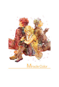 Miracle Color
