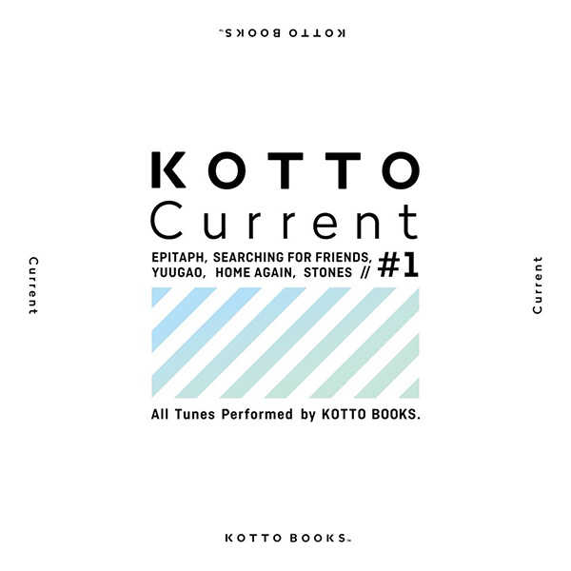 KOTTO Current #1