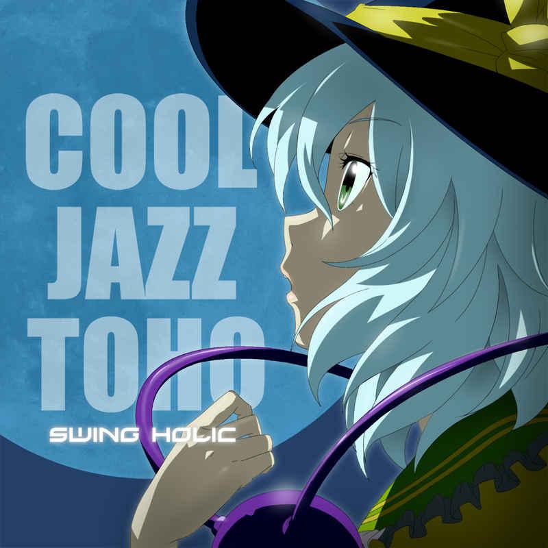 COOL JAZZ TOHO [SWING HOLIC(Swing Holic Band)] 東方Project