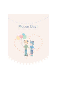 Mouse Day!