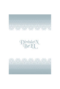 DIVISION BELL