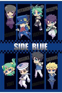 SIDE-BLUE