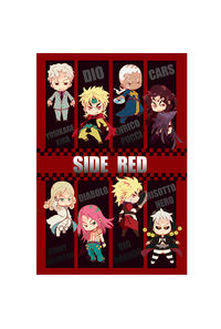 SIDE-RED