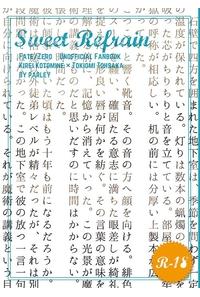 Sweet Refrain
