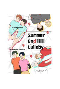 summer end lullaby
