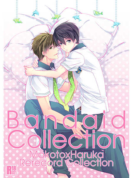 Bandaid Collection