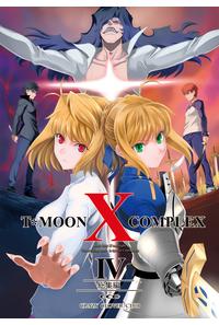 T*MOON COMPLEX X  総集編 IV