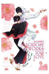 LOVE -AKAGIROSE WORKS 2013-