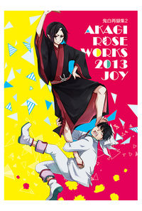 JOY -AKAGIROSE WORKS 2013-