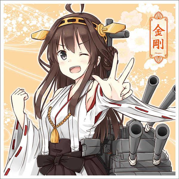 〔マイクロファイバー製ハンドタオル〕 艦これ 金剛 [AbsoluteZero(つちくれ)] 艦隊これくしょん-艦これ-
