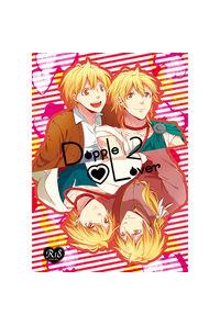 Doppel Lover2
